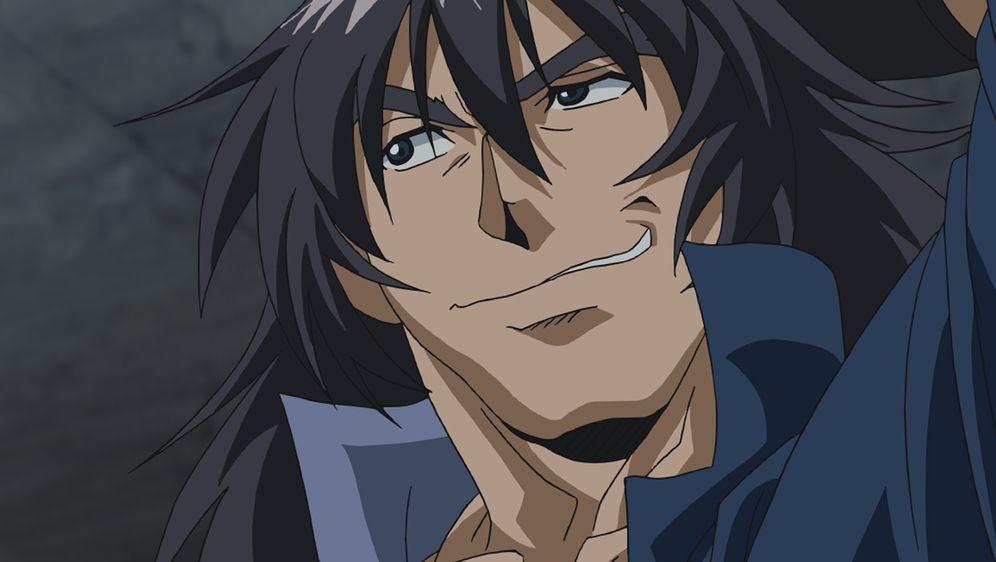 Kenichi - Bildquelle: Foo